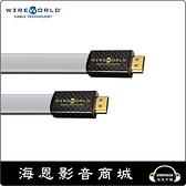 【海恩數位】WIREWORLD Platinum Starlight 7 HDMI 傳輸線 卡門公司貨 (2M)