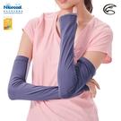 ADISI NICE COOL吸濕涼爽透氣抗UV袖套(拇指洞) AS21025【繡球紫】/ 城市綠洲(UPF50+、涼感、防曬)