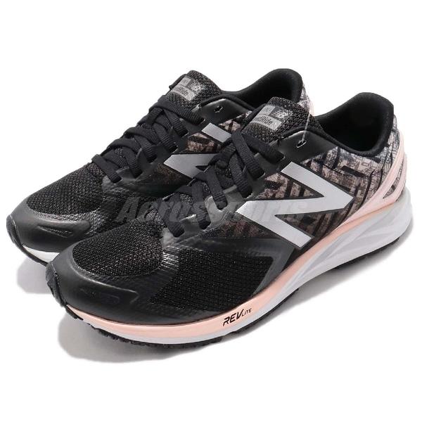 New Balance 慢跑鞋 MSTROLB2 D 黑 銀 粉紅 輕量透氣 運動鞋 女鞋【ACS】 WSTROLB2D