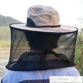 釣魚帽 戶外垂釣夜釣帽防蟲防蚊帽網釣魚防曬帽子男女防蜂帽透氣遮陽面罩 居優佳品