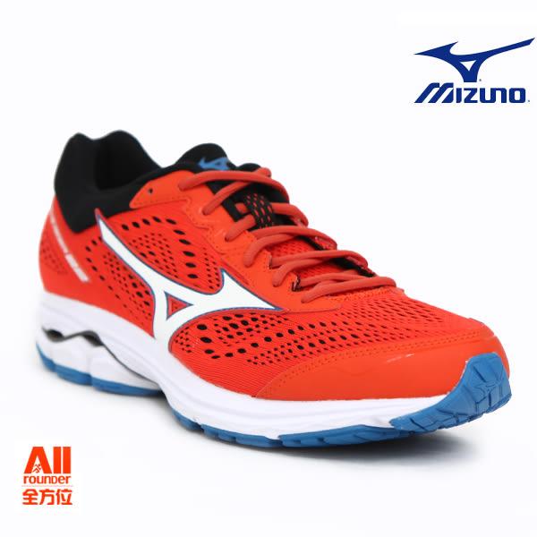 【Mizuno美津濃】男款馬拉松鞋 WAVE RIDER 22 超寬楦4E -橘紅色(J1GC183208)全方位跑步概念館