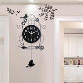 鐘錶掛鐘客廳靜音家用創意現代裝飾搖擺掛錶 GY1373『時尚玩家』