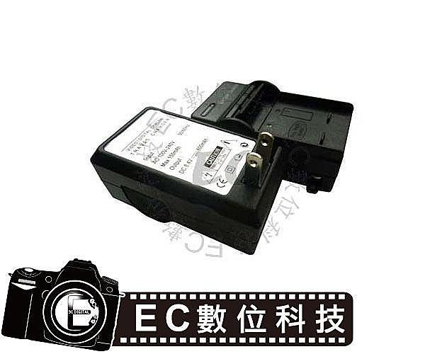 【EC數位】Nikon D5500 充電器 EN-EL14 ENEL14 EN-EL14a