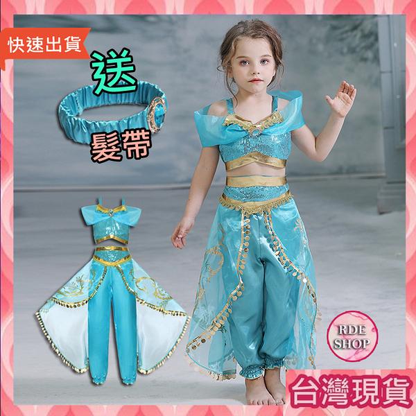 【送髮帶】萬聖節阿拉丁神燈 茉莉公主 茉莉公主服裝 兒童禮服 洋裝 幼稚園派對