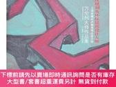 簡體書-十日到貨 R3YY【萬倫柯大師作品集】 9787802347311 中國發展出版社 作者:作者:(盧森