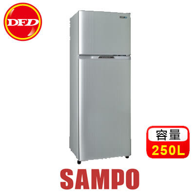 SAMPO 聲寶 冰箱 SR-L25G(S2) 二門 250公升 定頻節能冰箱 公司貨 SRL25G ※運費另計(需加購)