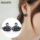925銀針黑天鵝耳釘女 氣質顯臉瘦的耳飾 正韓版冷淡風個性耳環【快速出貨】