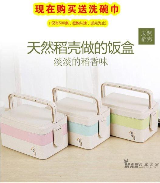 日式便當盒微波爐分格三層上班飯盒學生多層便當餐盒壽司盒 全館滿額85折