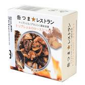 日本【K&K 】 鹽燒螺肉   45g(賞味期限:2021.12)