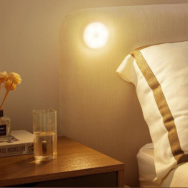 床頭燈 智能人體自動感應小夜燈充電池式無線聲控家用樓道走廊墻壁燈【快速出貨八折鉅惠】