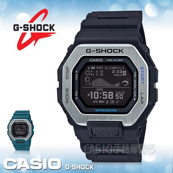 CASIO 卡西歐 手錶專賣店 GBX-100-1 G-SHOCK 電子 男錶 矽膠錶帶 防水200米 GBX-100