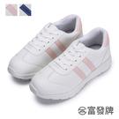 【富發牌】雙線條網點運動休閒鞋-藍紅/白...