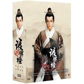 琅琊榜 DVD (胡歌/劉濤/王凱/黃維德/陳龍)
