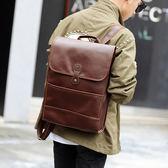 韓版後背包 男雙肩包 可放14吋筆電【非凡上品】x1102