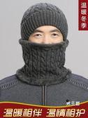 中老年帽子男冬天老年毛線帽老年人帽爸爸老頭帽冬季老人圍脖圍巾(一件免運)