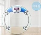 體重秤家用成人精準人體秤電子秤健康秤稱...
