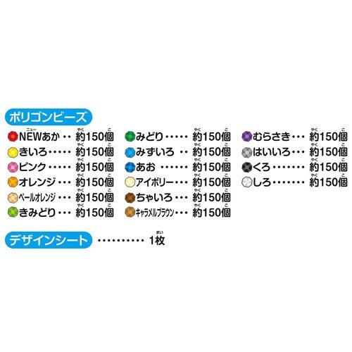 水串珠 16色多角珠珠補充包_EP30810
