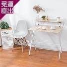 樂嫚妮 X型免安裝折疊型書桌 多功能桌 ...