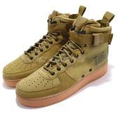 Nike 休閒鞋 SF AF1 Mid Air Force 1 綠 咖啡 膠底 皮革 靴子 軍事風 運動鞋 男鞋【PUMP306】 917753-301