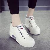 小白鞋女新款百搭韓版厚底白色內增高帆布鞋休閒板鞋子女『伊莎公主』