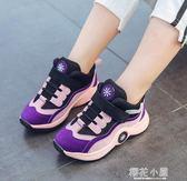 女童運動鞋女秋冬鞋子新款冬季加絨二棉鞋兒童老爹女孩童鞋秋『櫻花小屋』