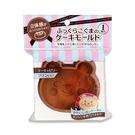 小熊矽膠糕餅烘焙模型
