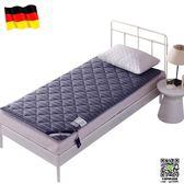 學生床墊宿舍0.9m床單人寢室1.0被褥1.2米墊被加厚90x190cm床褥子 MKS宜品居家