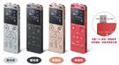 贈 手機用自拍棒 SONY ICD-UX560F UX560數位錄音筆 4G(UX543 F後續)《台南/晶豪野/索尼公司貨》