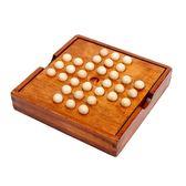 鉆石棋古典兒童益智玩具歐美桌游單身貴族棋孔明棋-交換禮物