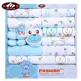 嬰兒衣服純棉新生兒禮盒套裝秋冬0-3個月6秋季剛出生初生寶寶用品 森活雜貨