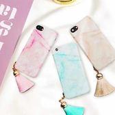 [24hr-現貨快出] 簡約大理石流蘇手機殼蘋果 iphone7 6s plus 保護套 全包 軟殼 矽膠 tpu 創意 韓國