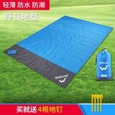 野餐墊布戶外地墊防潮墊便攜輕便折疊防水野炊沙灘墊露營草坪墊子 Cocoa