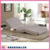 【贈好禮】耀宏YH301日式電動床墊 可調整病床 電動床 護理床 居家照顧床 起身床