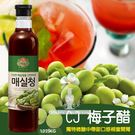 韓國CJ 梅子醋 1.025kg