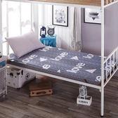 大學生寢室床墊上下鋪宿舍單人床床褥子海綿床墊子0.9米棕墊WY 【萬聖節八五折鉅惠】