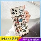 海綿卡通 iPhone SE2 XS Max XR i7 i8 plus 手機殼 魔方直邊 直角邊框 保護鏡頭 全包邊軟殼 防摔殼
