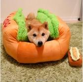 日本秋田六千hot dog熱狗可拆洗寵物狗窩小貓窩大貴賓狗柴犬床墊