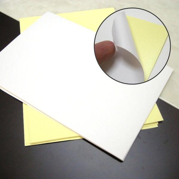 【DR444C】多功能電腦標籤貼紙A4貼紙『100張』雷射 噴墨 印表機貼紙 全張無切割 EZGO商城