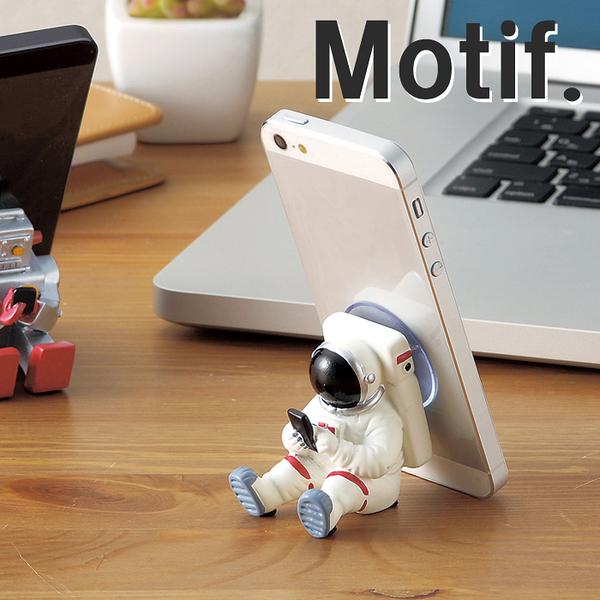 日本【Seto Craft Motif.】太空人 手機支架 SR-1112-85