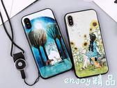 手機殼 iphonex保護套硅膠軟殼