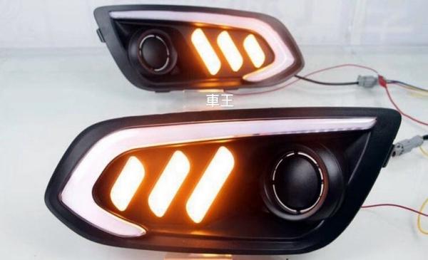 【車王汽車精品百貨】福特 Ford ESCORT 日行燈 晝行燈 流水轉向 霧燈改裝 野馬款