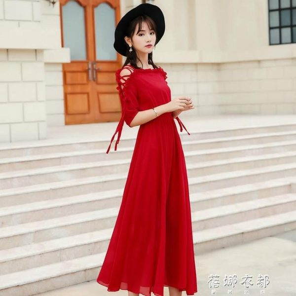 女裝新款露肩木耳一字肩收腰顯瘦紅色洋裝/連身裙雪紡長裙禮服裙 蓓娜衣都
