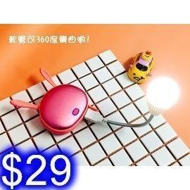 LED迷你燈泡球 USB燈泡 金屬軟管 19cm閱讀燈泡 隨身燈 插座/行動電源/筆記型電腦/桌電 適用 J-18