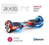 智慧兩輪電動平衡車兒童雙輪小孩漂移車成人體感學生代步車帶扶桿 薇薇MKS