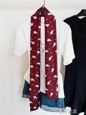 秋冬韓式護頸裝飾百搭洋氣長款小圍巾韓國長條絲巾職業打底衫領巾 流行花園