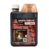 水油通用木器著色劑 咖啡色 400ml