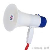 擴音器 鋰電大功率手持喊話器喇叭導游揚聲器叫賣錄音擴音器 樂活生活館