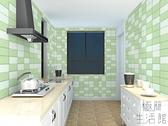 防油貼紙 瓷磚自粘墻貼耐高溫防水墻貼壁紙【極簡生活】