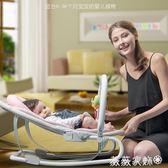 嬰兒搖椅 PRIORI加大嬰兒搖椅搖籃寶寶安撫躺椅搖搖椅秋千搖籃床搖床 igo薇薇家飾