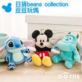 【日貨beans collection 豆豆玩偶】Norns 迪士尼 毛怪 米奇 史迪奇 娃娃